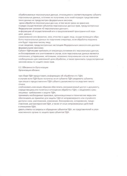 Сзи 6 получить Циолковского улица как заказать справку 2 ндфл после увольнения