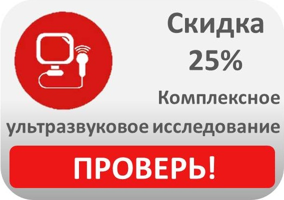 Как проверить регистрацию на базе фмс гражданин узбекистан